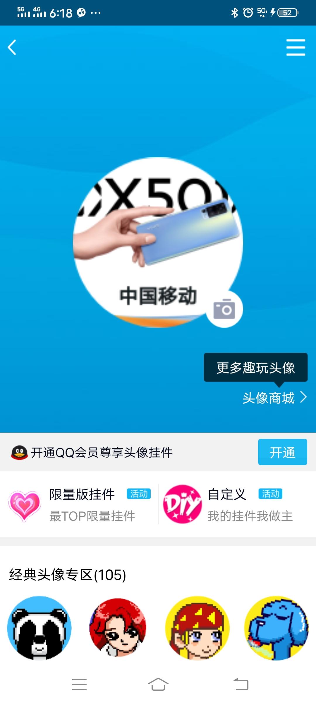 Screenshot_20200522_181804.jpg