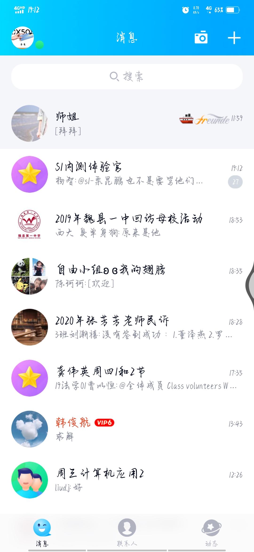 Screenshot_20200522_191252.jpg