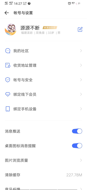 Screenshot_20200522_142719.jpg