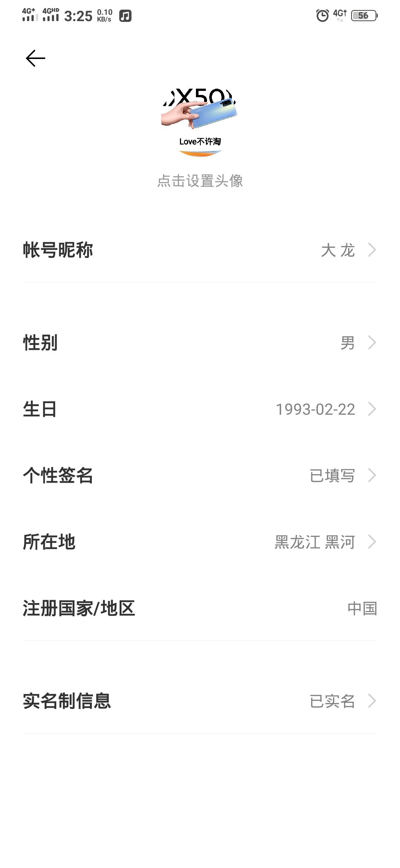 Screenshot_20200522_152514.jpg