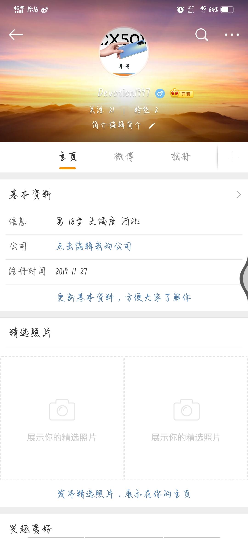 Screenshot_20200522_191637.jpg