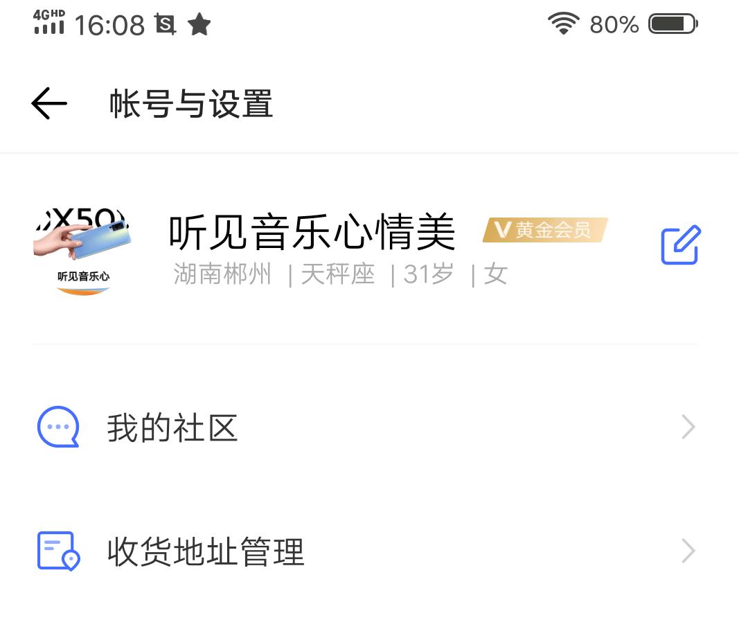 Screenshot_2020_0522_160820.png