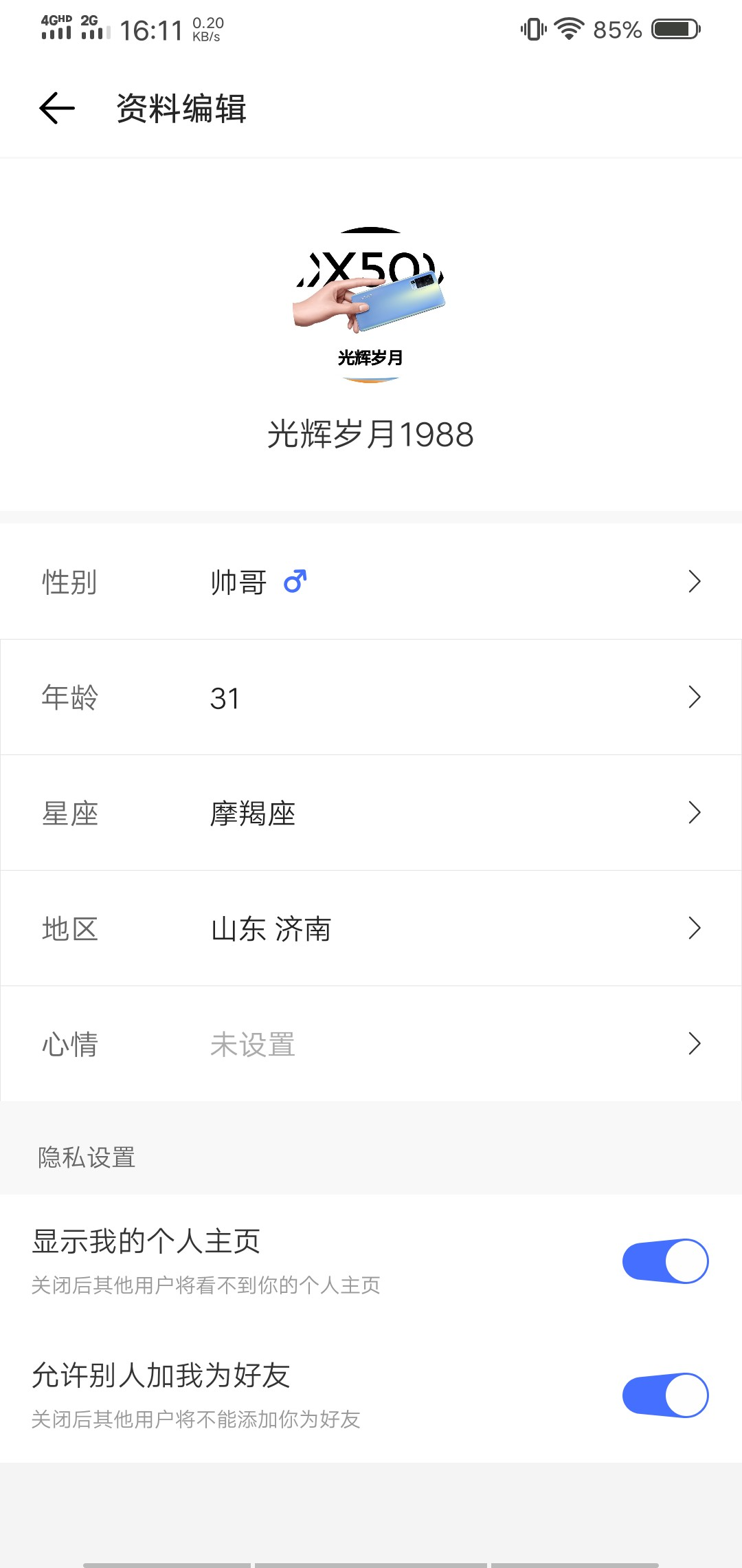 Screenshot_2020_0522_161143.jpg