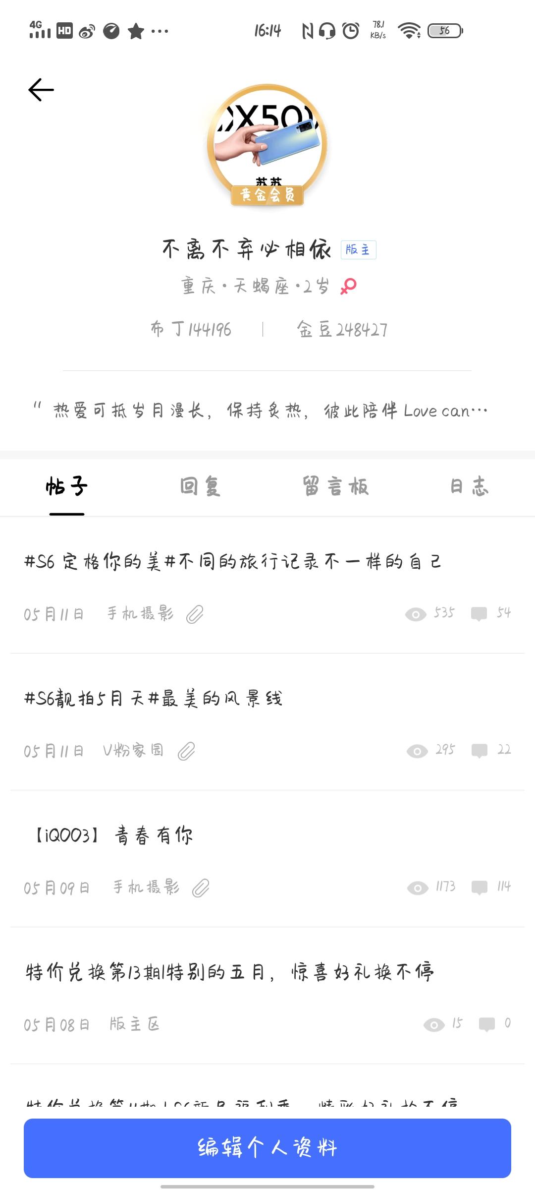 Screenshot_20200522_161455.jpg