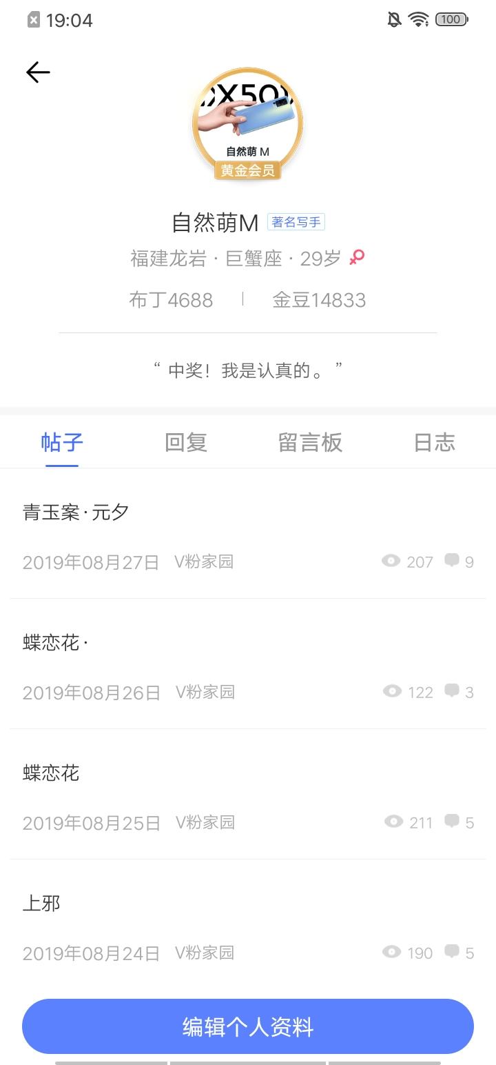 Screenshot_20200522_190433.jpg