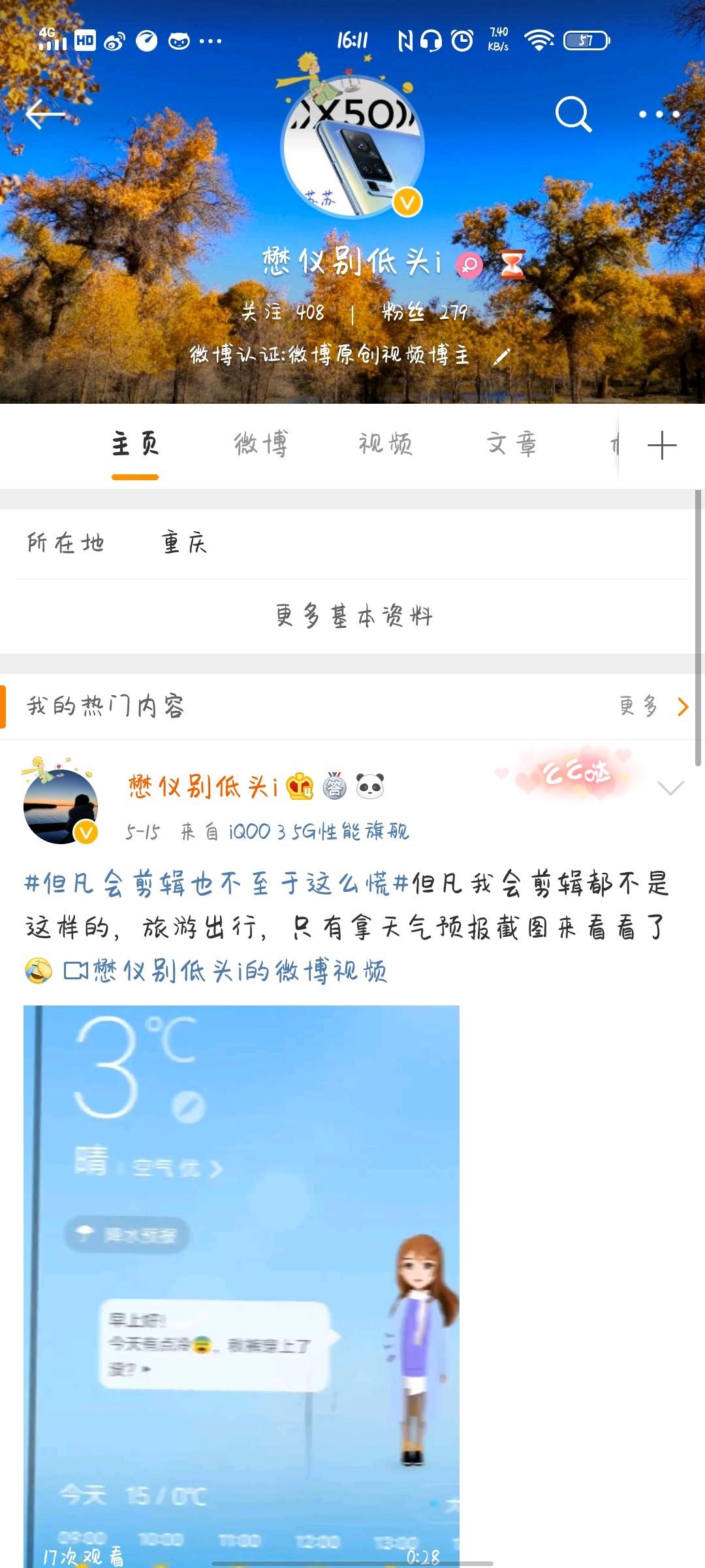 Screenshot_20200522_161131.jpg