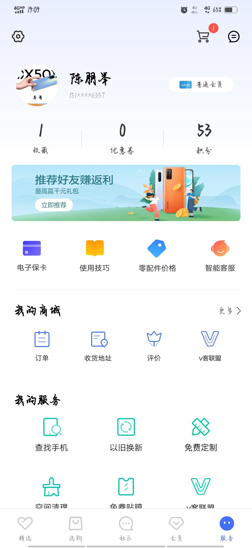 Screenshot_20200522_190942.jpg