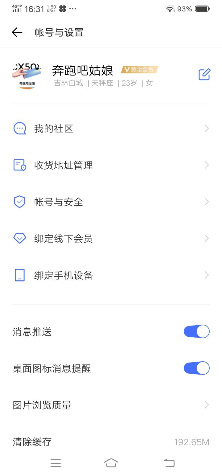 Screenshot_20200522_163156.jpg