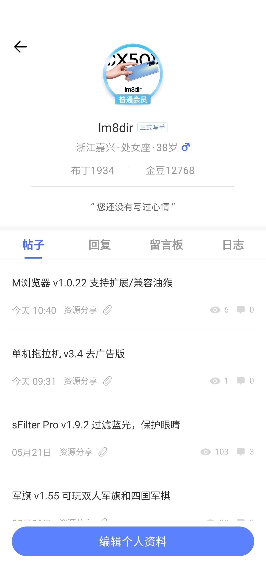 Screenshot_20200522-162121_vivocom.jpg