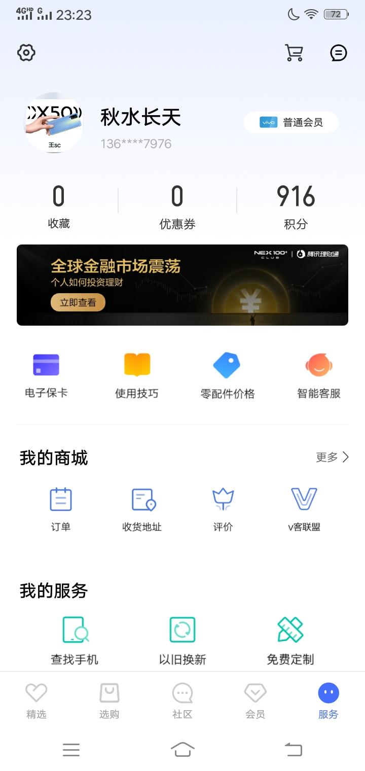 Screenshot_20200522_232312.jpg