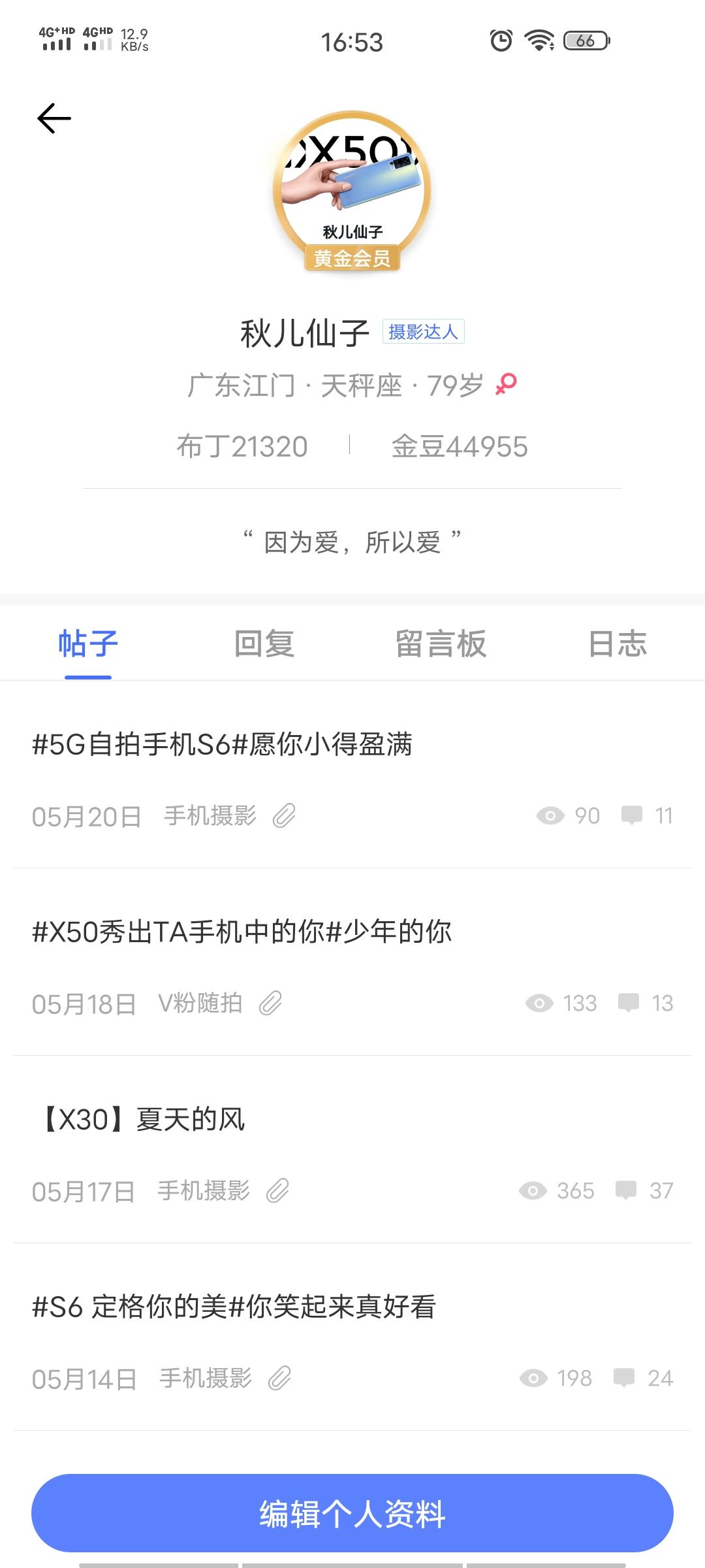 Screenshot_20200522_165300.jpg