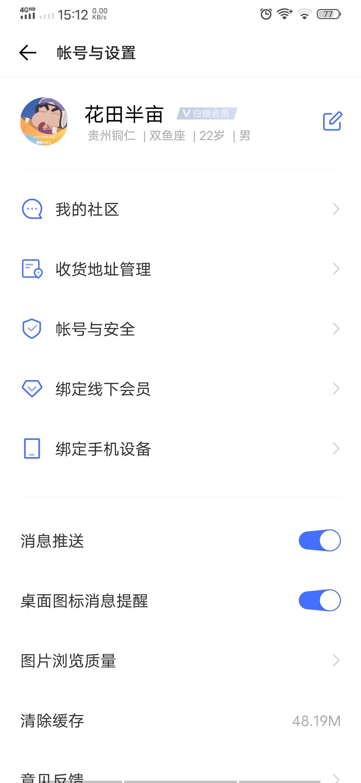 Screenshot_20200522_151218.jpg