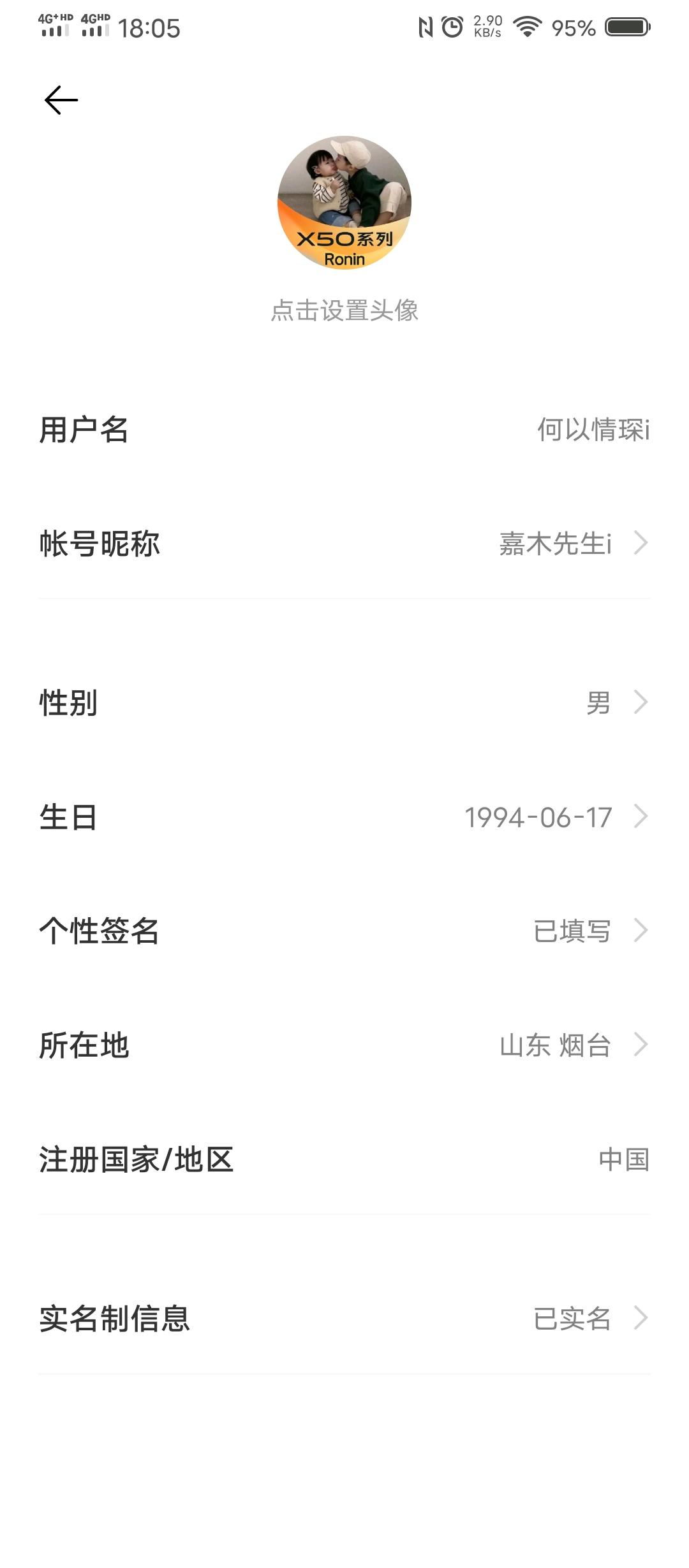 Screenshot_20200522_180501.jpg