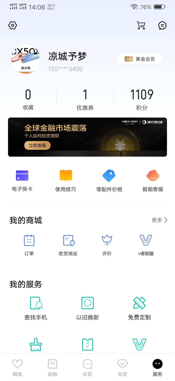 Screenshot_20200522_140616.jpg