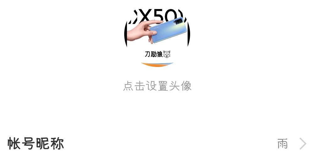 Screenshot_2020_0522_154926.png