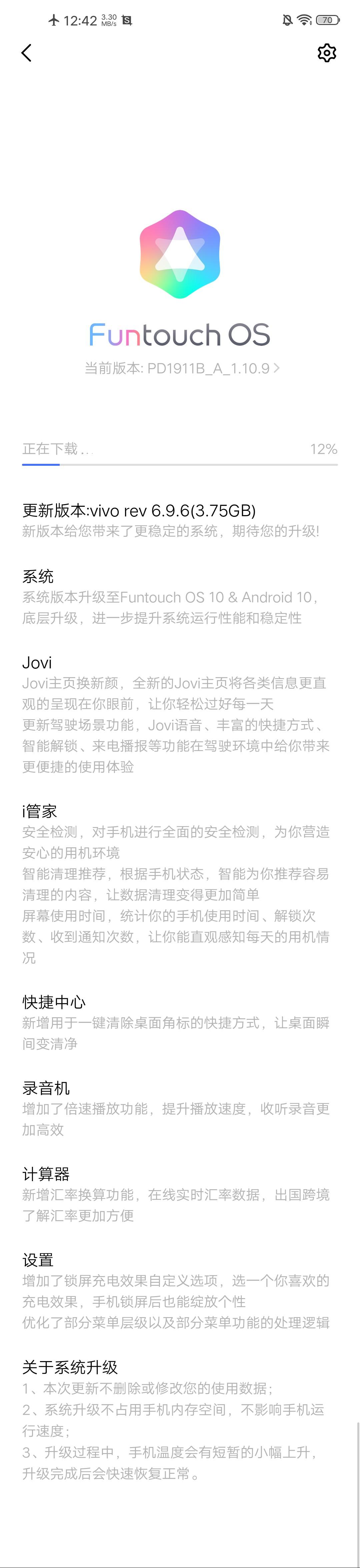 Screenshot_2020_0526_124220.jpg