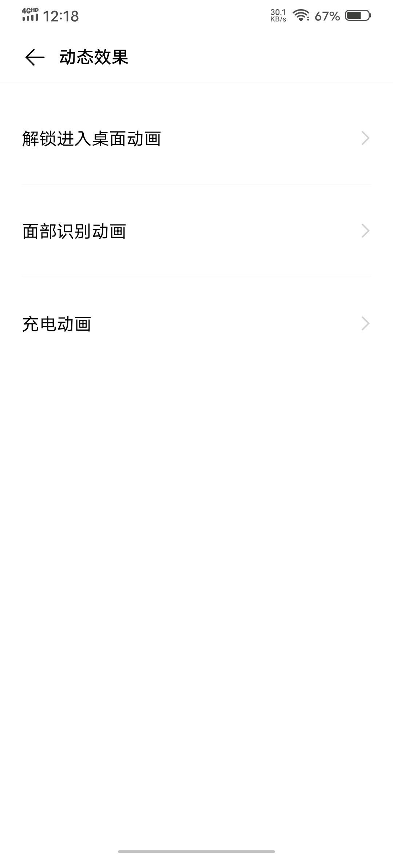 Screenshot_20200528_121803.jpg