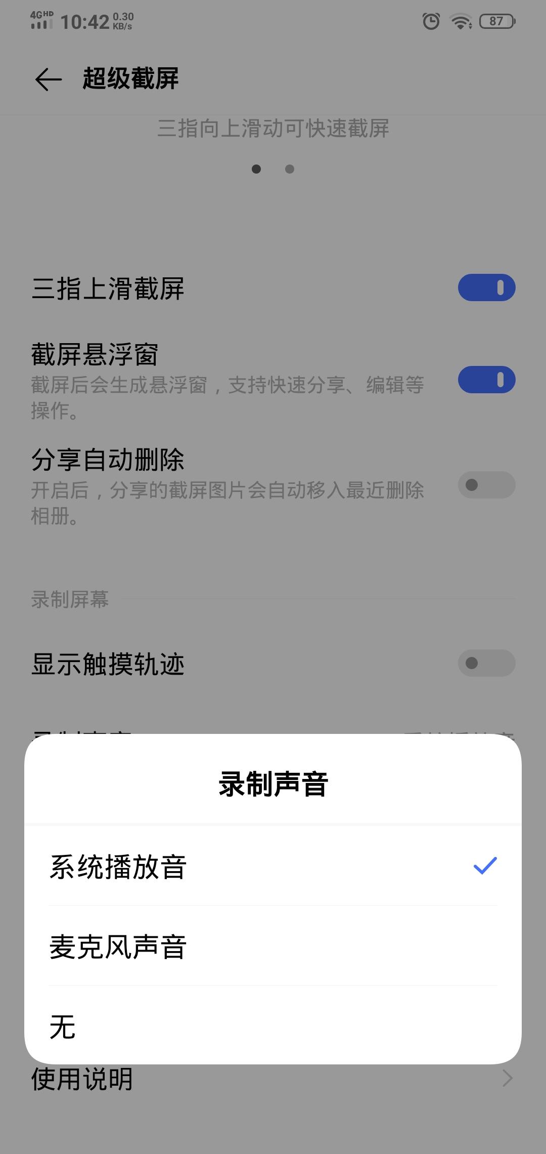 Screenshot_20200529_104212.jpg