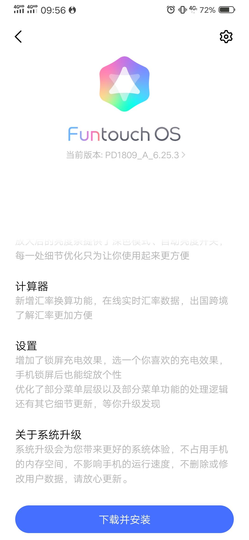 Screenshot_20200529_095610.jpg