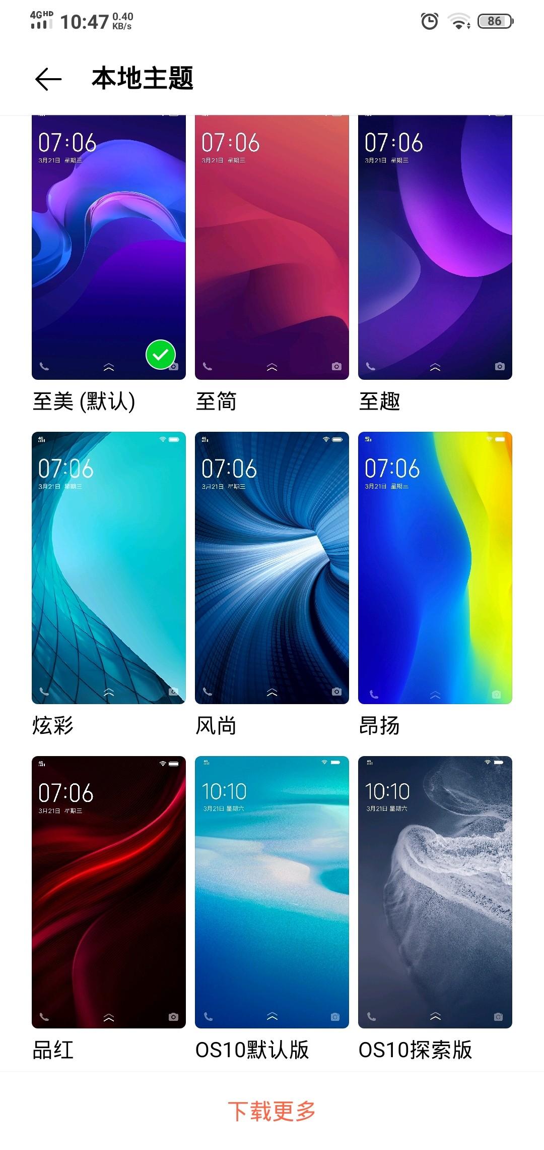 Screenshot_20200529_104726.jpg