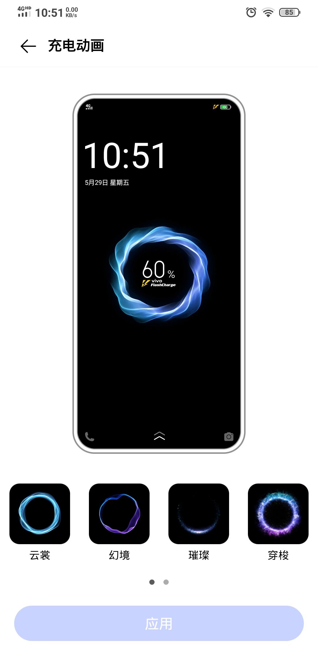 Screenshot_20200529_105131.jpg