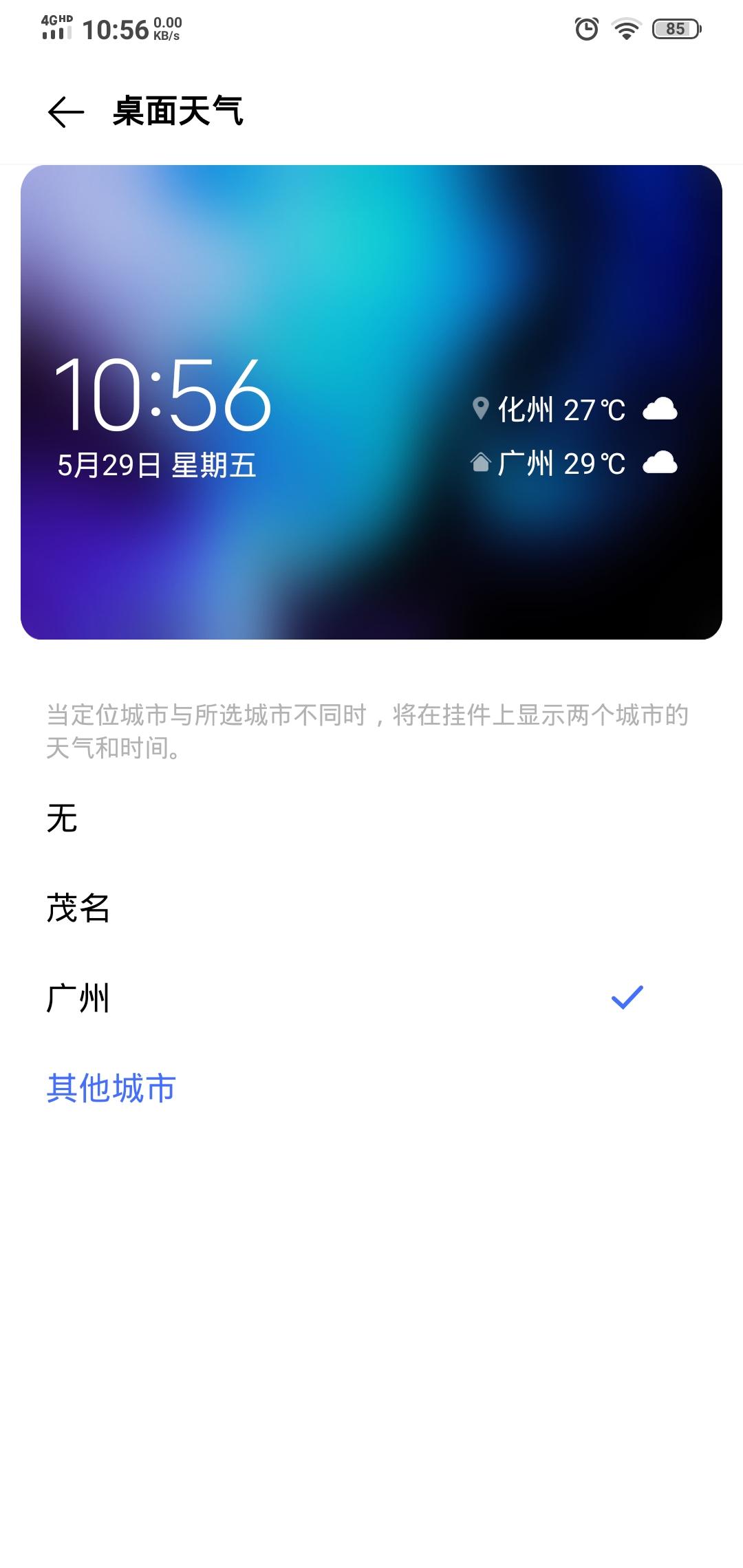 Screenshot_20200529_105622.jpg