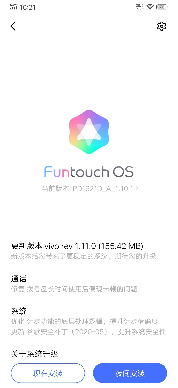 Screenshot_20200601_162129.jpg