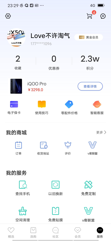 Screenshot_20200531_232935.jpg