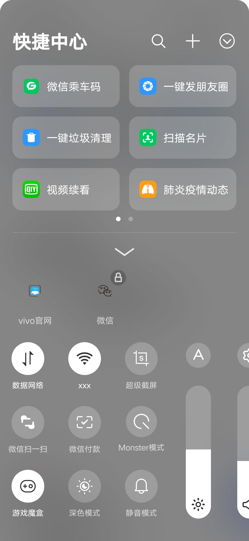 Screenshot_20200605_205853.jpg