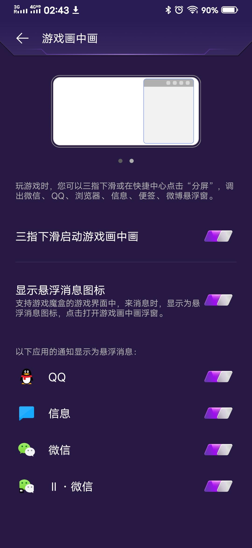 Screenshot_20200608_024350.jpg