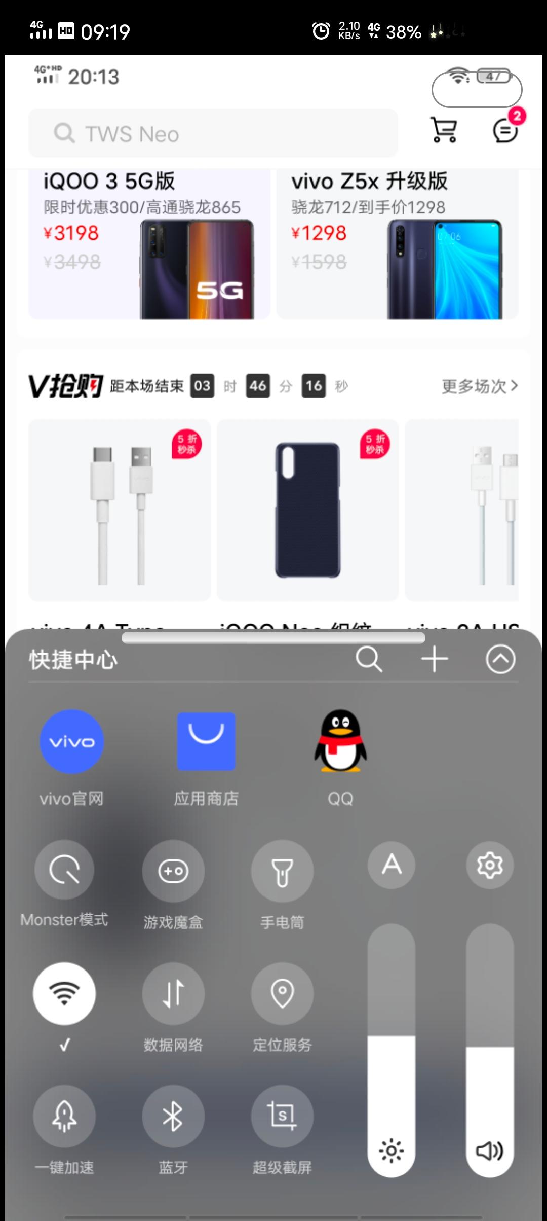 Screenshot_20200610_091901.jpg