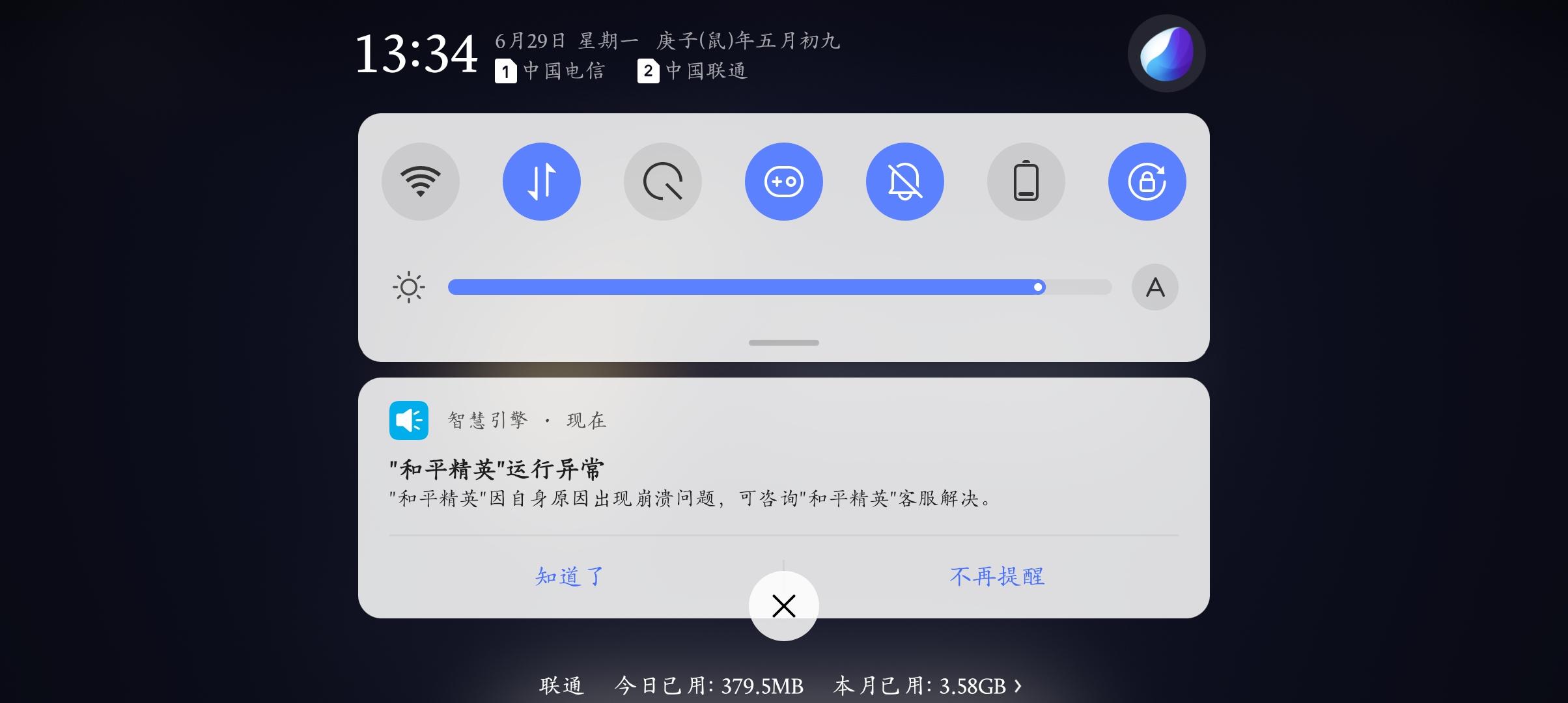Screenshot_20200629_133445_3d819ca0aafc750ced08a57fa1c9e1f4.jpg