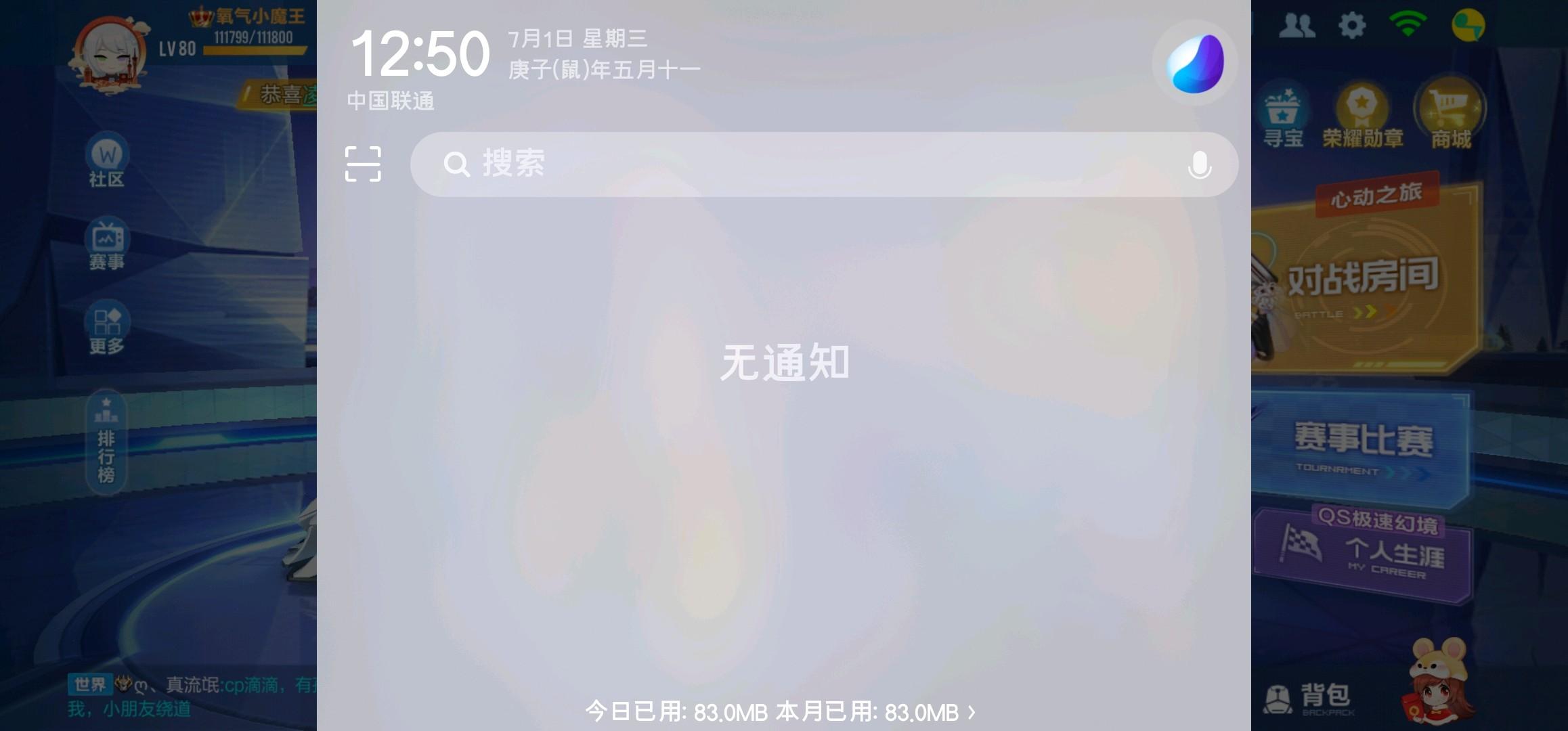 Screenshot_20200701_125025_1bf8dfeae7baf1ef15f833c5ea4c02c2.jpg