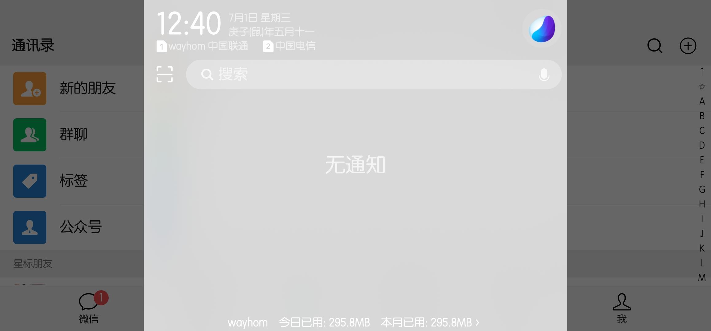 Screenshot_20200701_124042.jpg