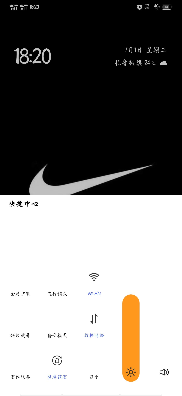 Screenshot_20200701_182031.jpg