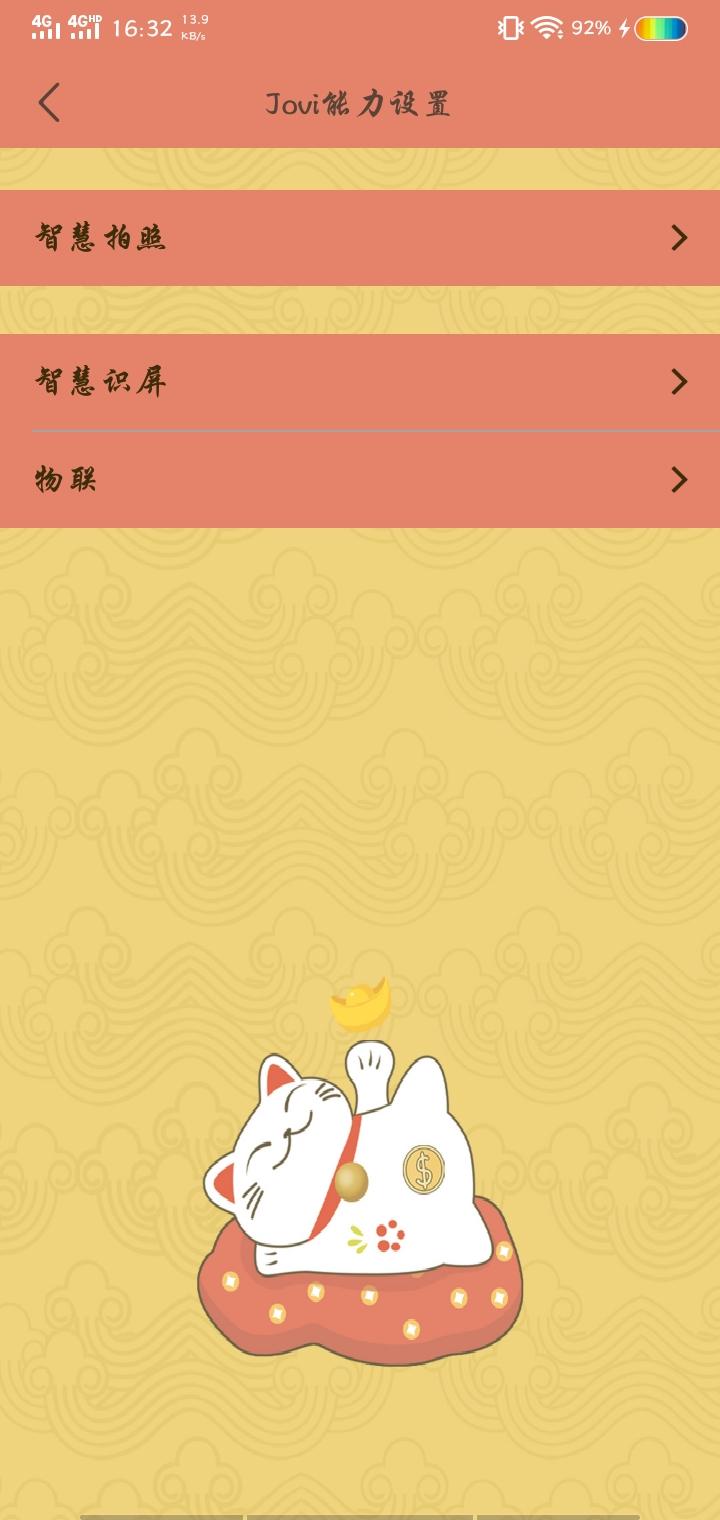 Screenshot_20200701_163216.jpg