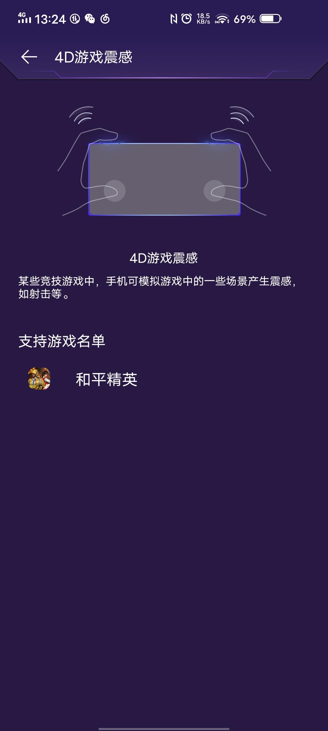 Screenshot_20200705_132455.jpg