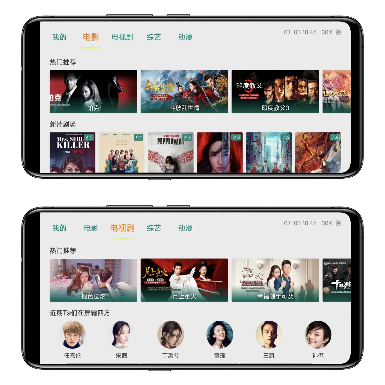 TV影院v1.5.7清爽版/手机TV通用/全网影视看不停