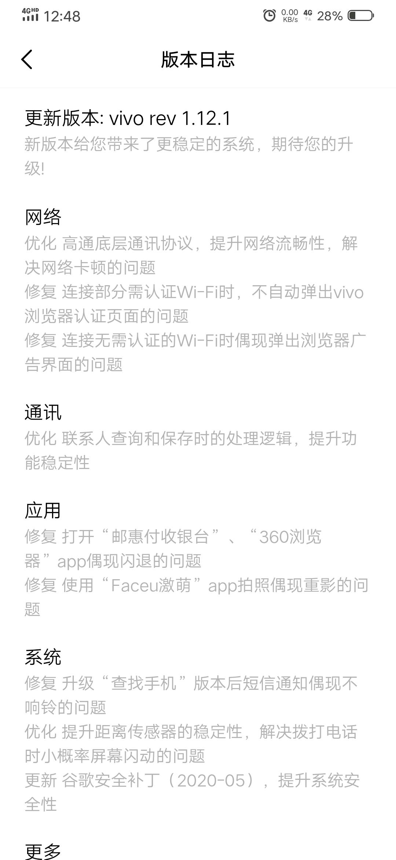 Screenshot_20200707_124821.jpg