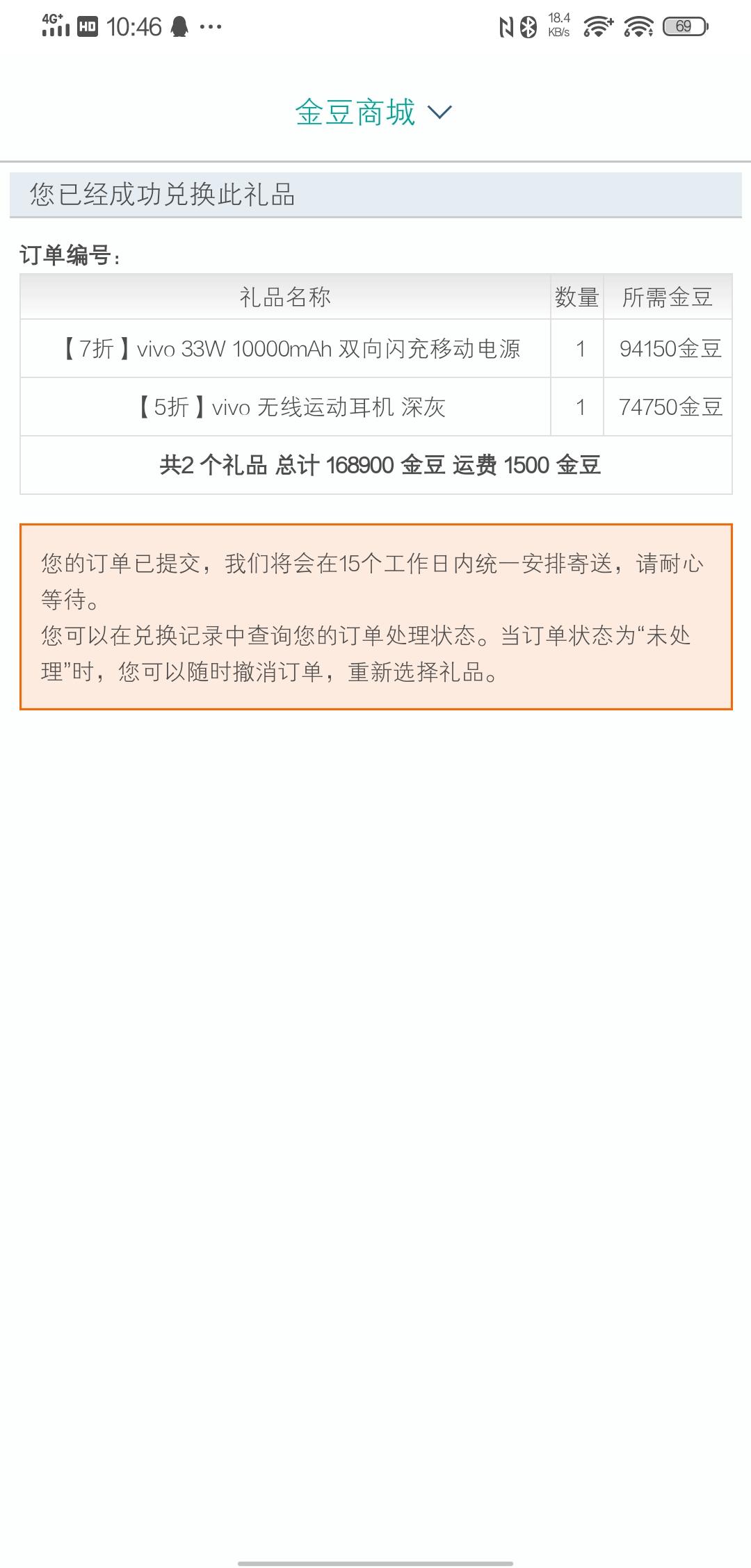 Screenshot_20200709_104608.jpg