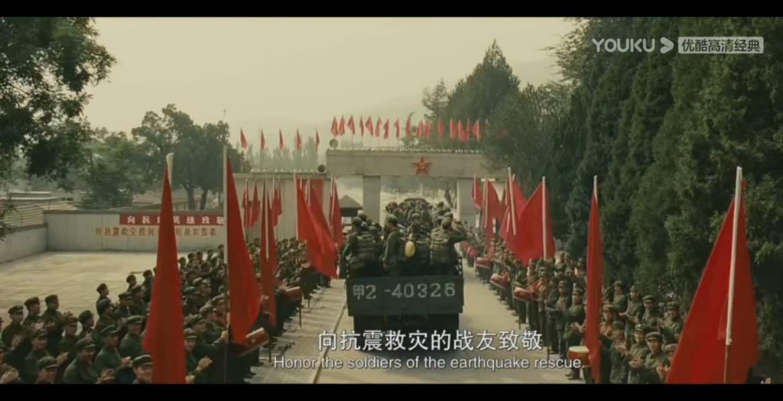 Youku-1594368153930.png