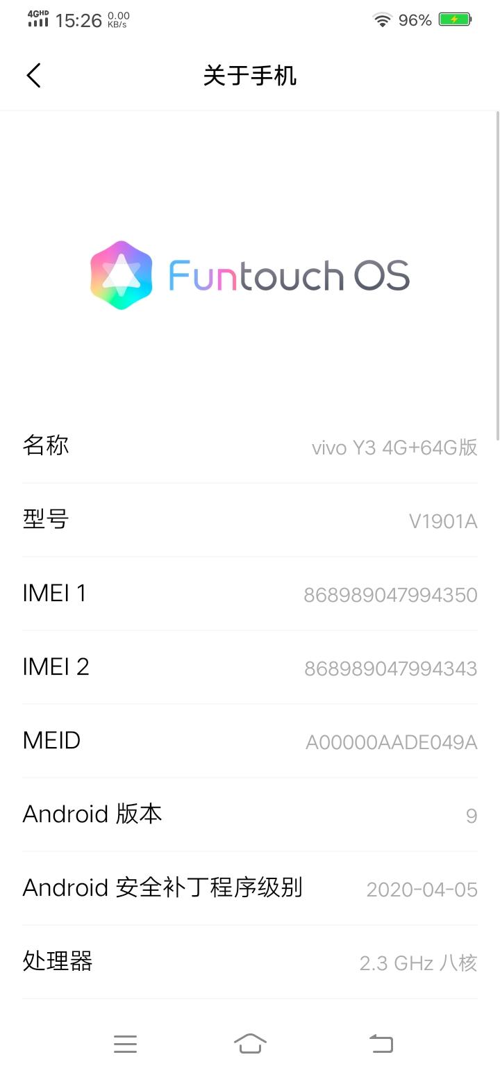 Screenshot_20200710_152626.jpg