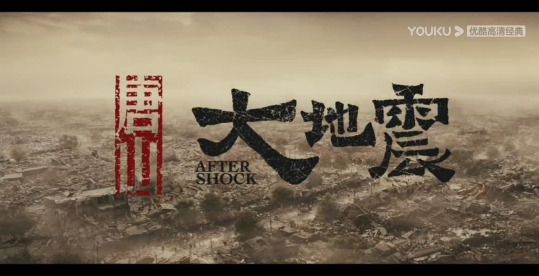 Youku-1594387690928.png