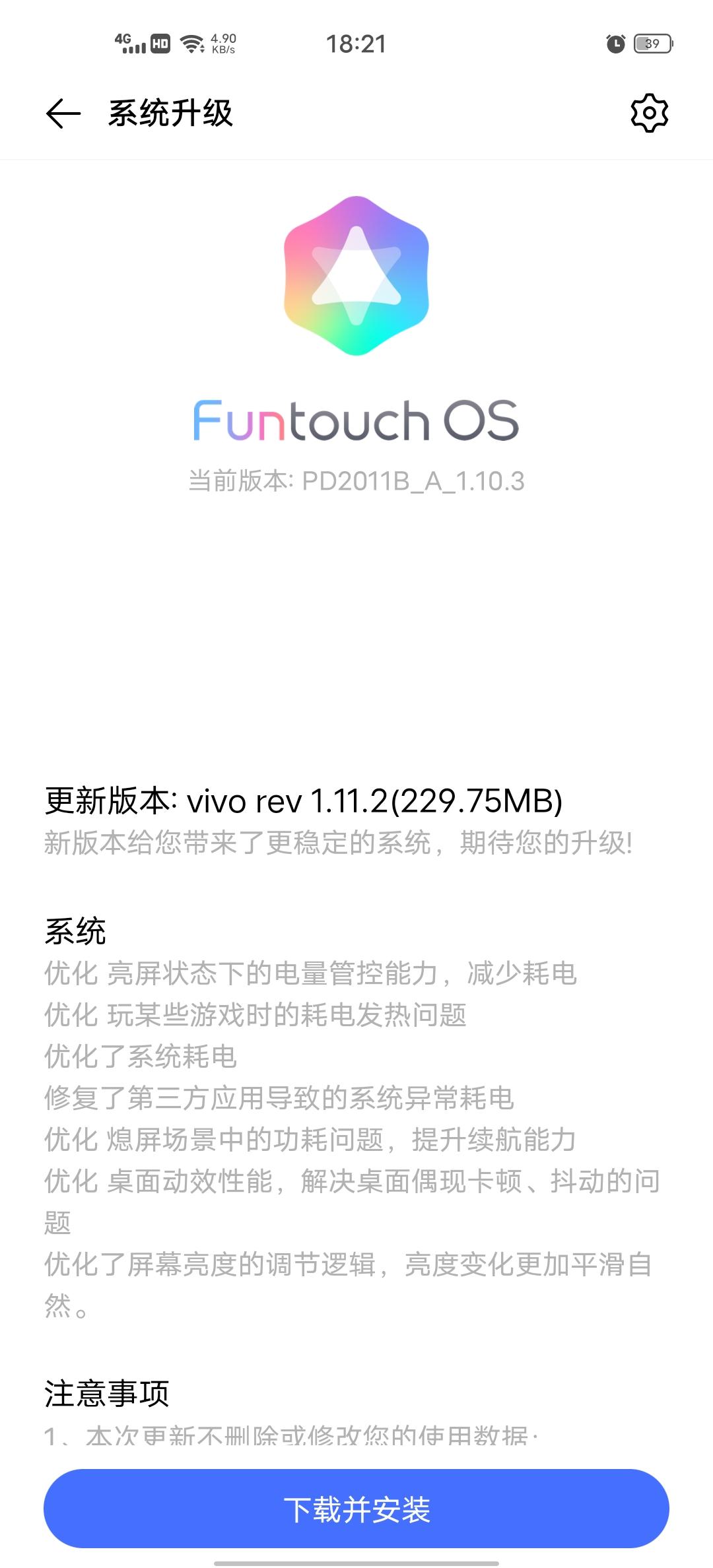 Screenshot_20200717_182131.jpg