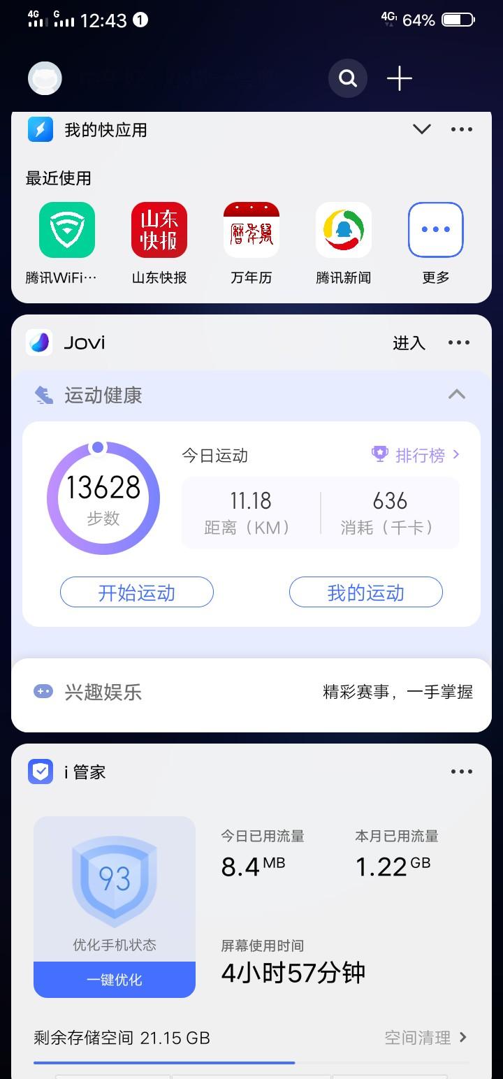 Screenshot_2020_0719_124333.jpg