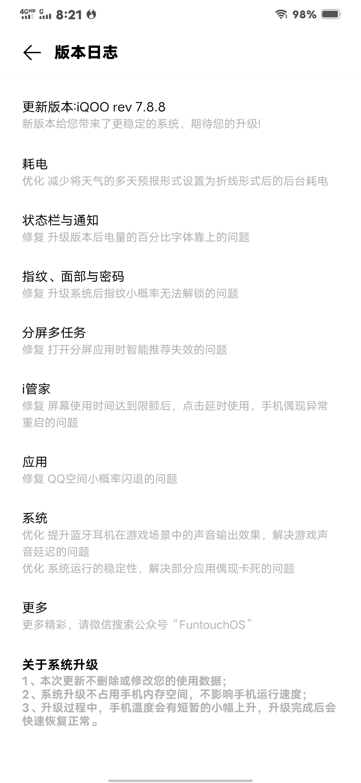 Screenshot_20200720_202127.jpg