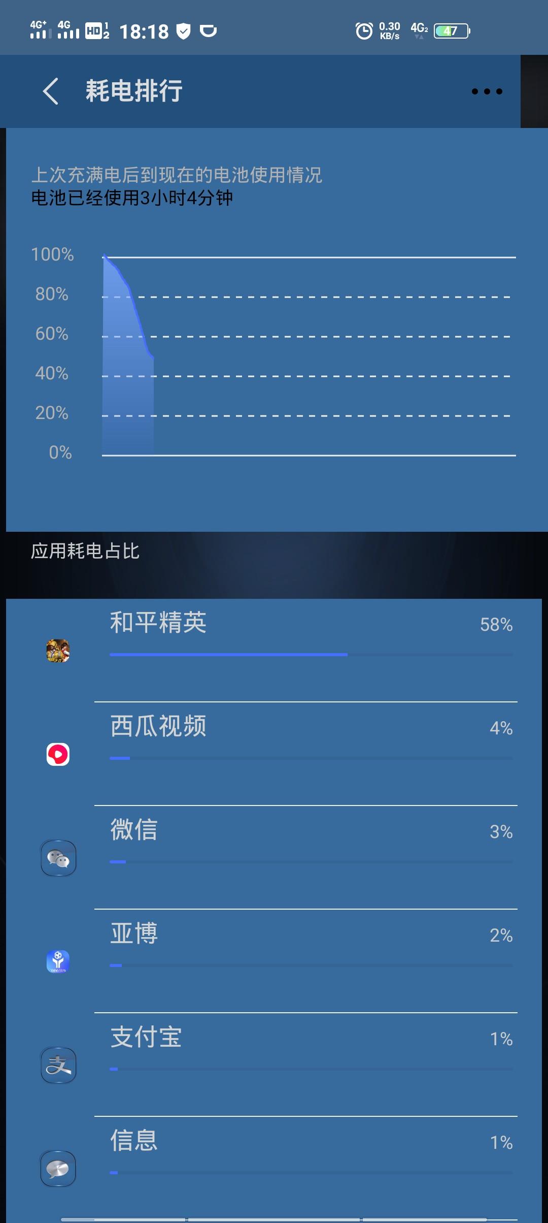 Screenshot_2020_0726_181807.jpg