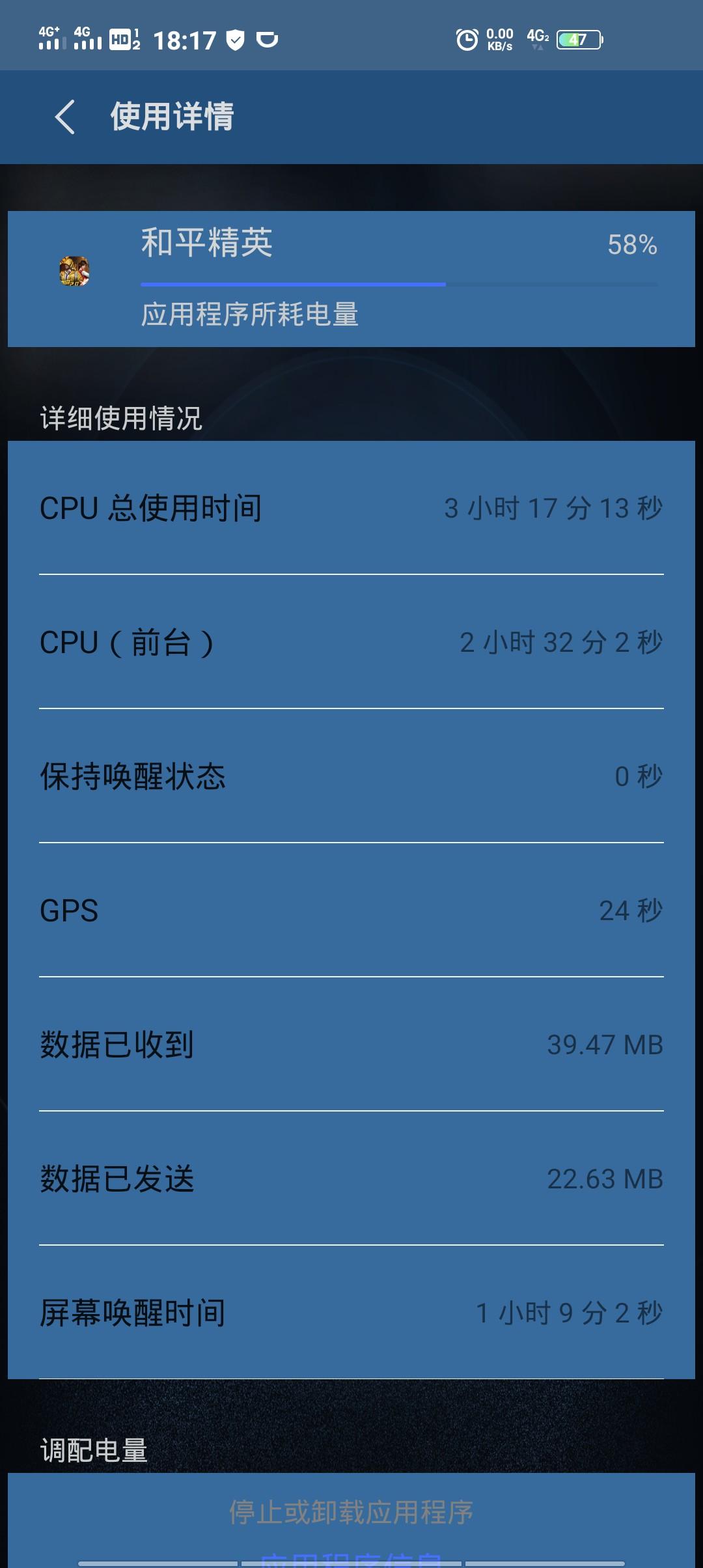Screenshot_2020_0726_181800.jpg