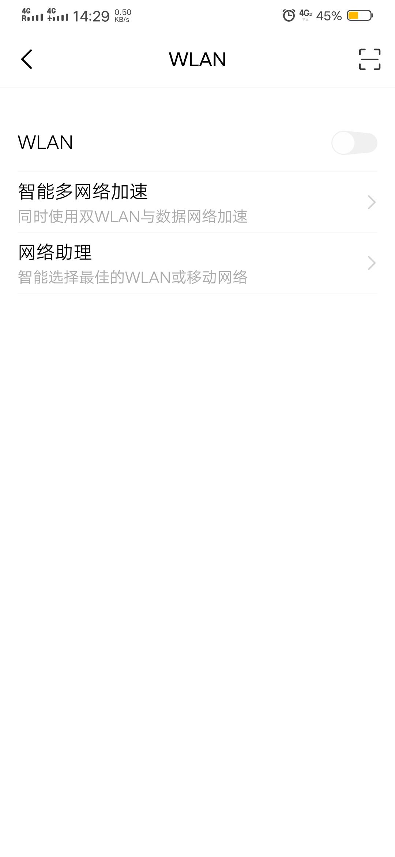 Screenshot_20200726_142905.jpg