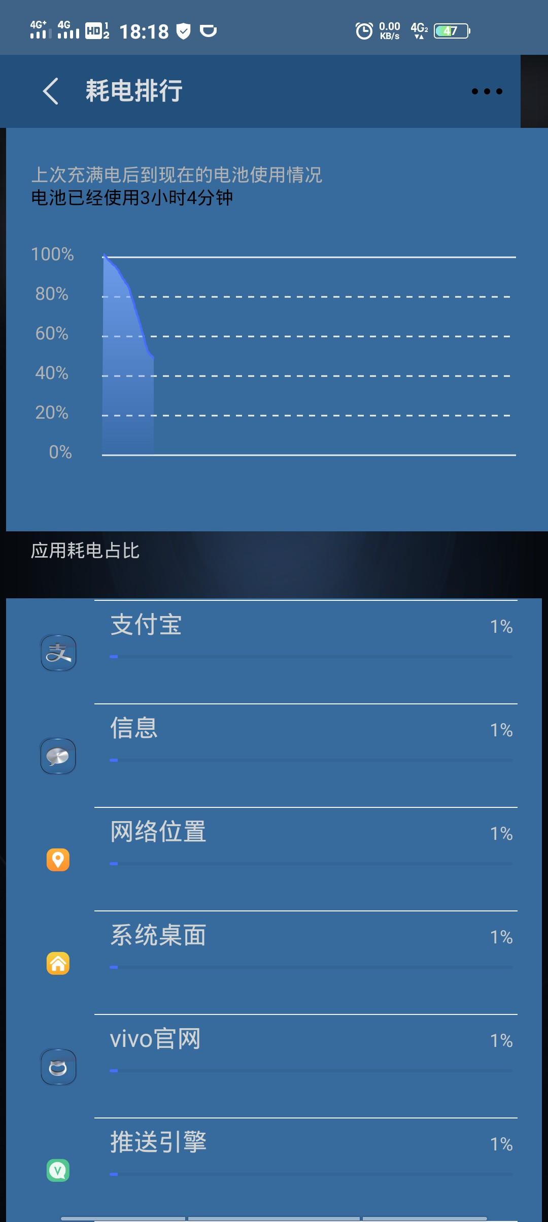 Screenshot_2020_0726_181814.jpg